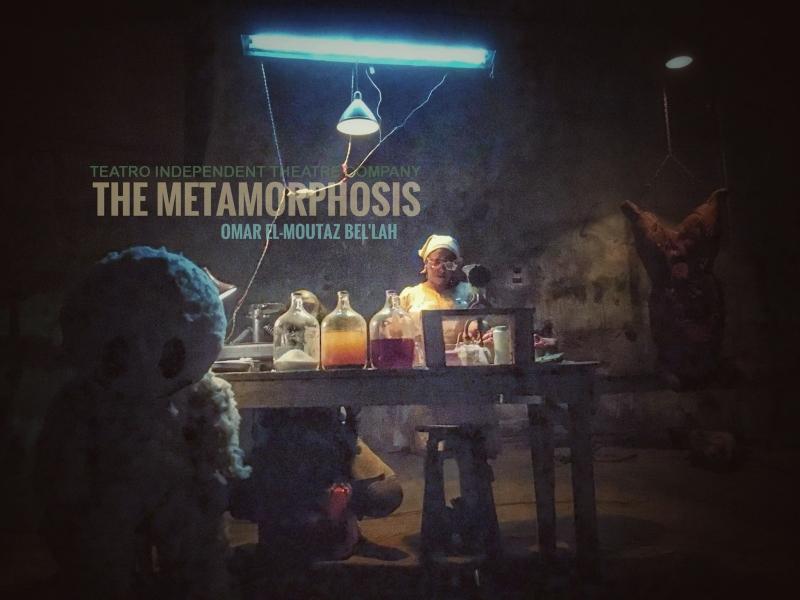 Teatro_Meta_by_Omar El-Moutaz Bel'lah_08